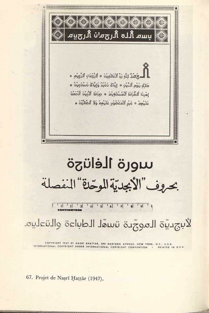 Projet du designer libanais Nasri Khattar, en 1947, qui cherchait à simplifier les caractères d'imprimerie, notamment en ne liant plus les lettres.