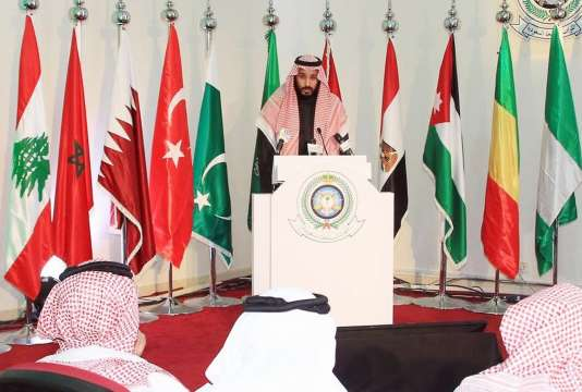 Mohammed Ben Salman, le 14 décembre.