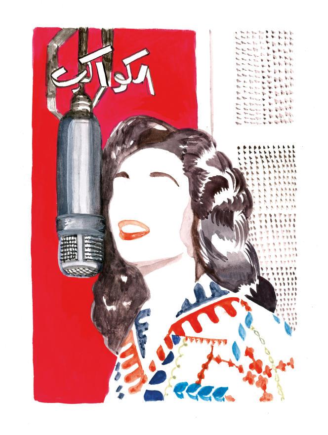 Les dessins de Lamia Ziadé ressuscitent une époque disparue. Ici, la chanteuse et actrice libanaise Sabah (1927-2014).