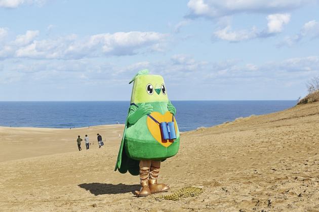 Toki No, de la région de Tottori.