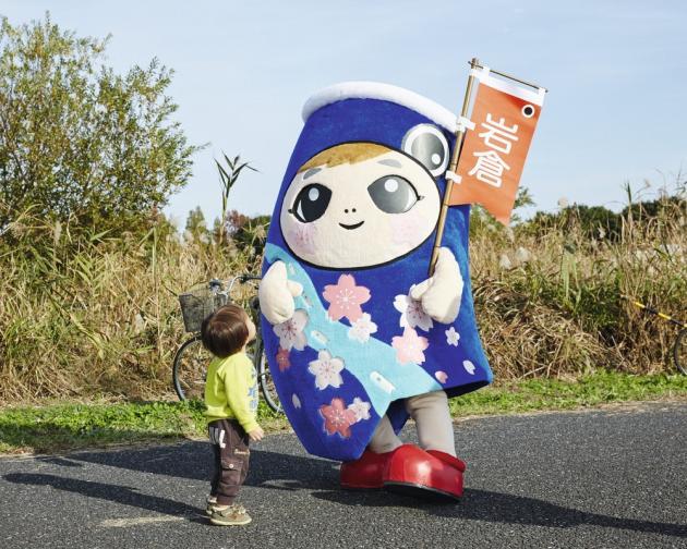 Iwa Kun, d'Iwate, dans la région de Saitama.
