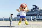 Kyu Chan, mascotte de la Fishing Company, à Saitama, près de Tokyo.