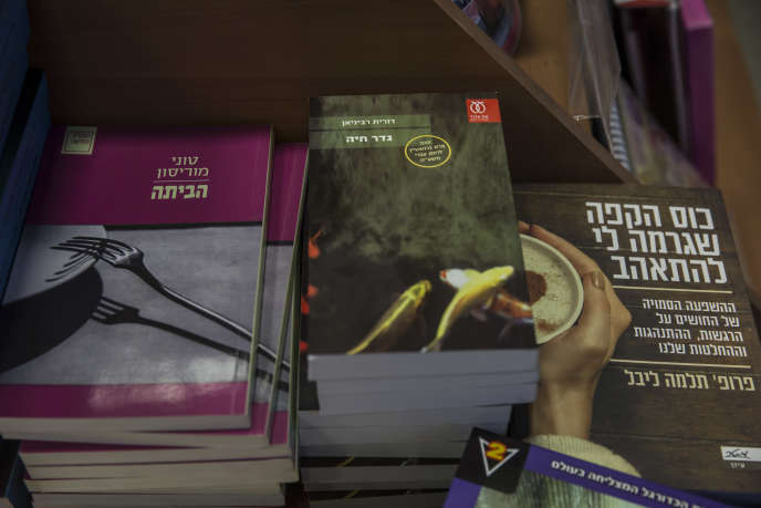 «Geder Haya» («Haie»), roman de Dorit Rabinyan, dans une librairie d'Ashkelon, en Israël (au centre).