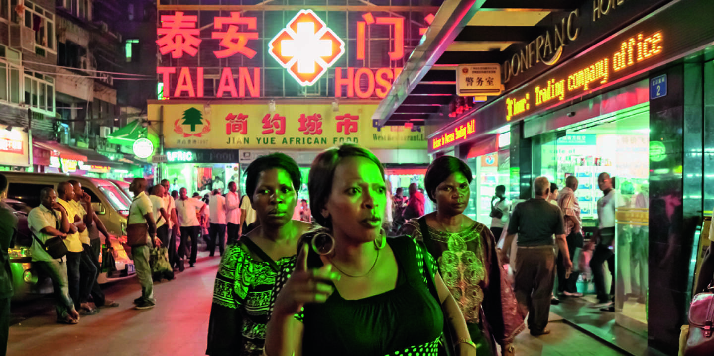 Xiaobeilu, à Canton.