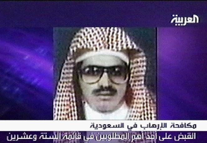 Farès Al-Zahrani, théoricien de la branche saoudienne d'Al-Qaida (ici dans une vidéo de 2004 de la chaîne Al-Arabiya) a été exécuté en Arabie Saoudite le 2 janvier.