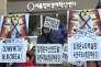 Manifestation dénonçant Kim Jong-un, le 7 janvier, à Séoul. après l'essai nucléaire nord-coréen.