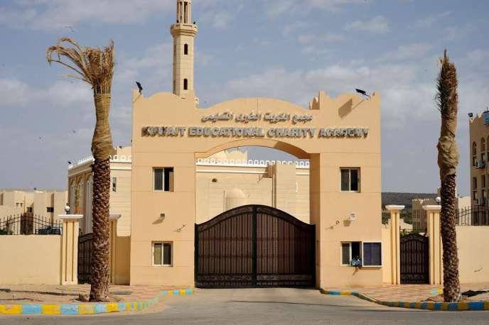 A la sortie d'Hargeisa, la capitale du Somaliland, le long de la côte, le complexe éducatif et religieux construit et financé par le Koweit.