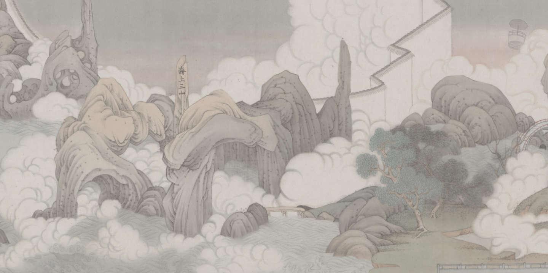 Exposition Bentu, Fondation Louis Vuitton Hao Liang, detail The Virtuose