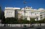 Le Musée Benaki à Athènes.