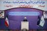 Une photographie officielle du président iranien Hassan Rohani lors d'un discours à Assaluyeh en Iran le 11 janvier 2016.