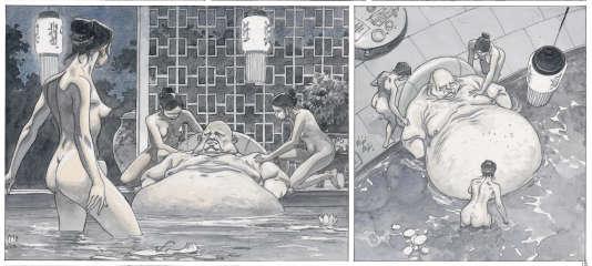 """Extrait de """"Zhong Guo""""."""