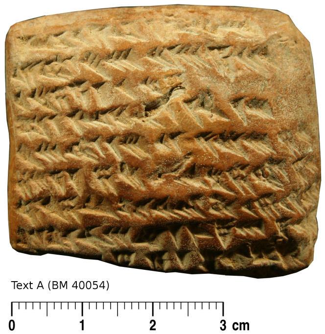 Tablette babylonienne (entre 350 et 50 avant Jésus-Christ).