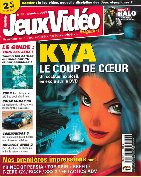 Des guides d'achat comme «Jeux vidéo magazine», jeuxvideo.com et jeuxvideo.fr popularisent une approche consumériste et scolaire, notée sur 20.