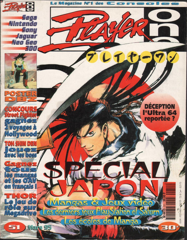 A l'image de «Player One» dans ce numéro de mars 1995, la presse jeu vidéo sera à l'avant-garde de la diffusion de la culture japonaise en France.