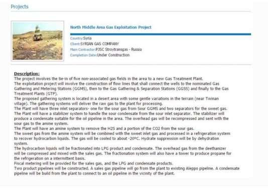 Capture d'écran du site de Hesco, le sous-traitant de Stroytransgaz, mentionnant son activité sur le champ de gaz de Twinan (page disparue).