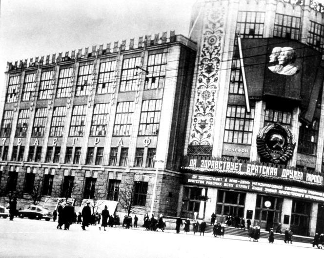 L'immeuble de la poste et du télégraphe central de Moscou, où se situaient également les bureaux de la censure, vers 1960 .
