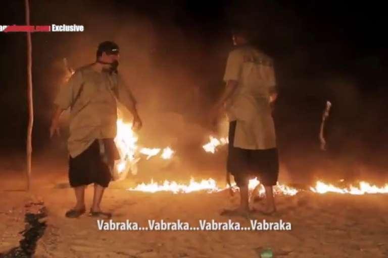 """Capture d'écran du dernier clip, """"Vabraka"""" du groupe mauritanien Ewlad Leblad."""