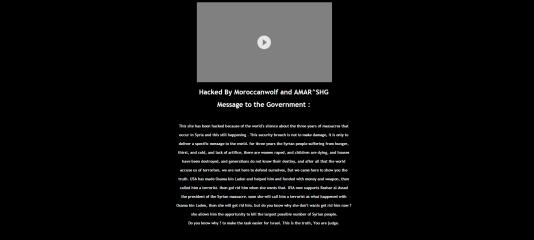 Le message publié sur la page d'accueil de Canal Plus.