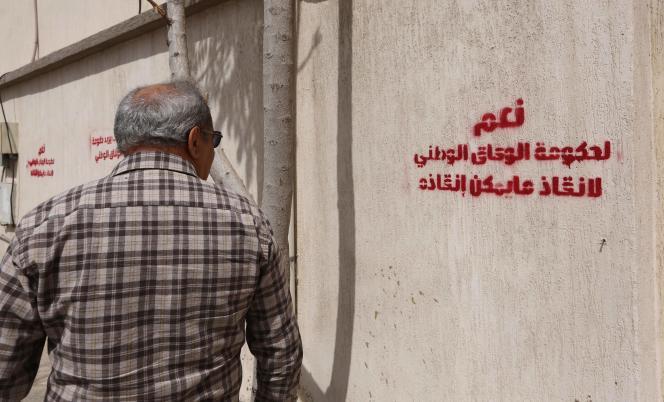 Graffiti de soutien au gouvernement d'union à Tripoli le 4 avril 2016 : « Le peuple veut le gouvernement d'union nationale ».