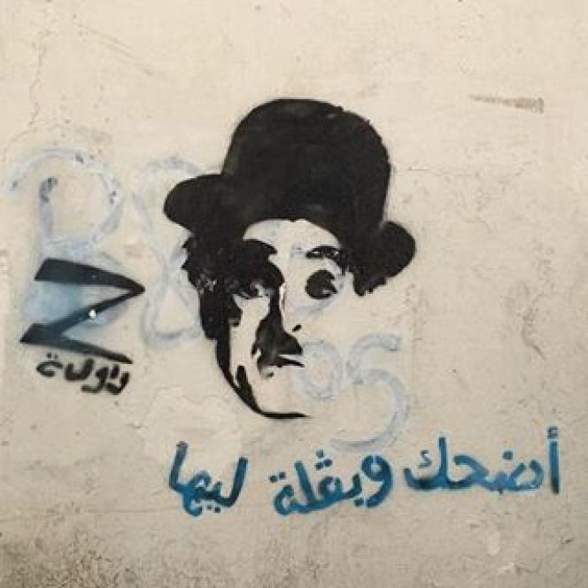 Un graff du collectif tunisien Zwewla.