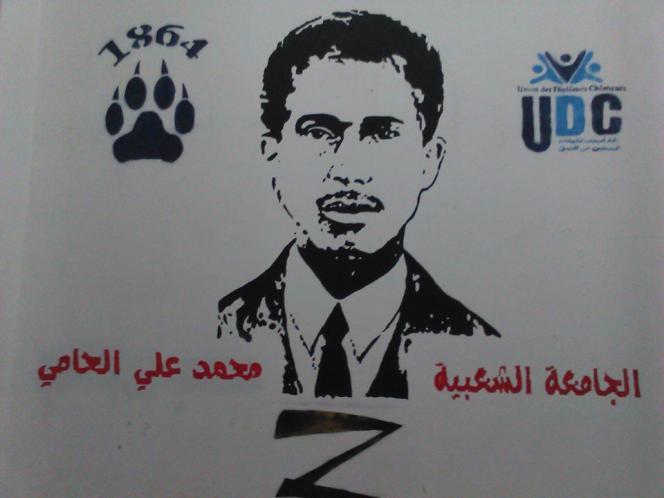 Le portrait de Mohamed Ali Hammi, considéré comme père du syndicalisme tunisien, peint sur la façade de l'université populaire qui porte son nom par le collectif de graffeurs  Zwewla.