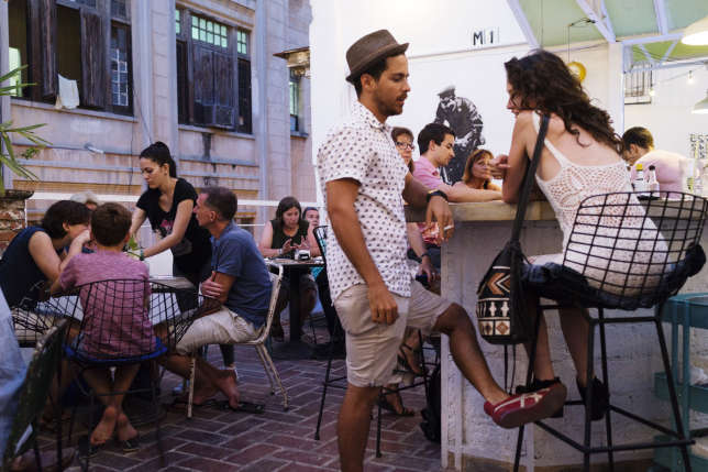 Le bar à cocktails El Del Frente.