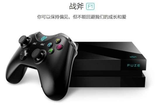 La Tomahawk F1 de Fuze, visera le marché plus classique des consoles à la PlayStation 4, encore sous-développé en Chine.