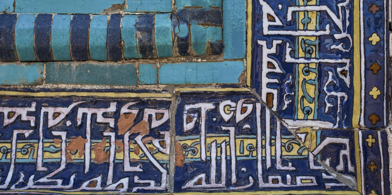 Necropole Shah i Zinda