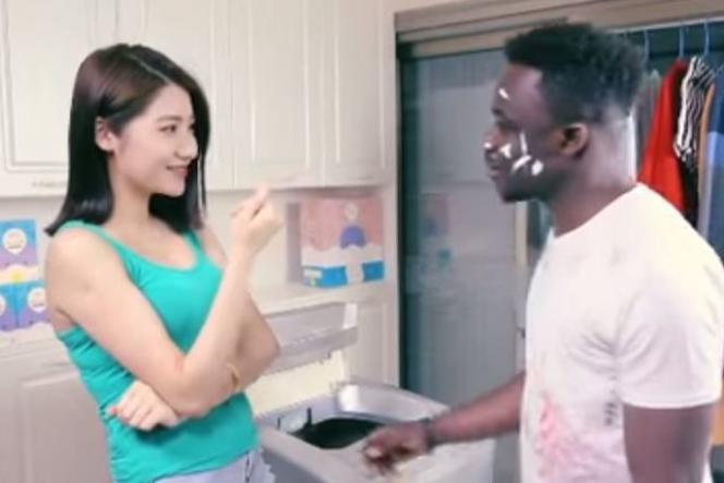 Extrait de la publicité pour la lessive chinoise Qiaobi.
