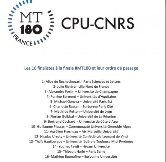 La liste de 16 finalistes