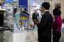 Le stand deWestinghouse au World Nuclear Exhibition en octobre 2014,au Bourget (Seine-Saint-Denis).