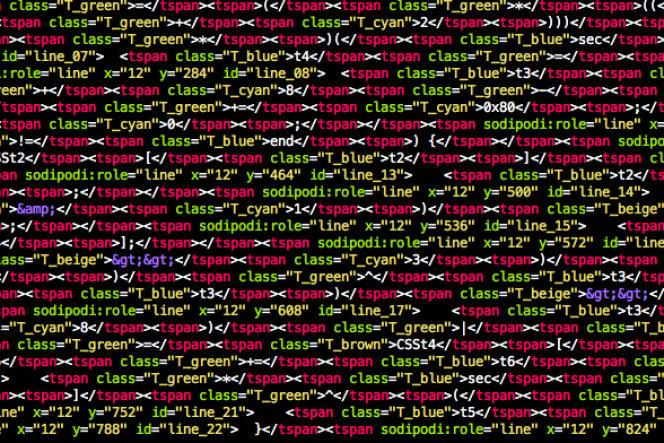 Le ministère a choisi de ne pas dévoiler en tant que tel le code source informatique de l'algorithme APB