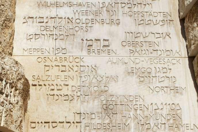 Au mémorial de Yad Vashem, à Jérusalem.
