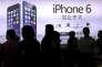 Lancement de l'iPhone 6, à Nanchang (province chinoise du Jiangxi), en octobre 2014.