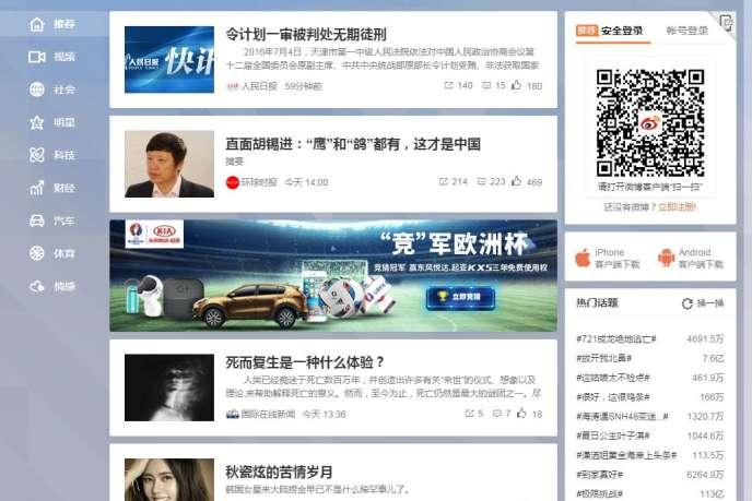 Page du réseau social chinois Weibo.