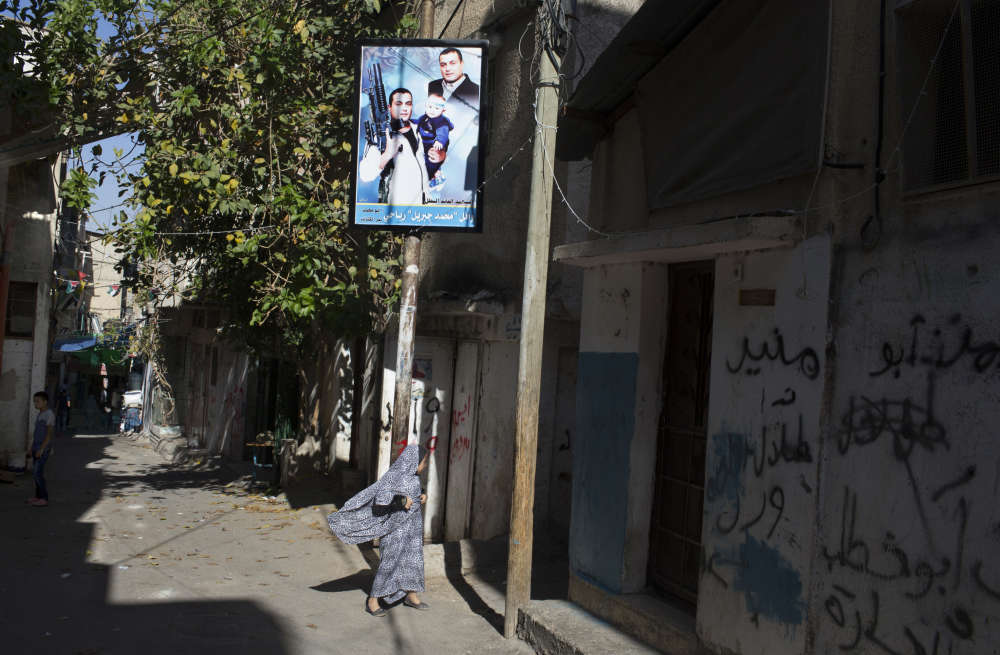 Le portrait de Wael Riyahi, le père de Mohammed, tué dans le camp en 2002.