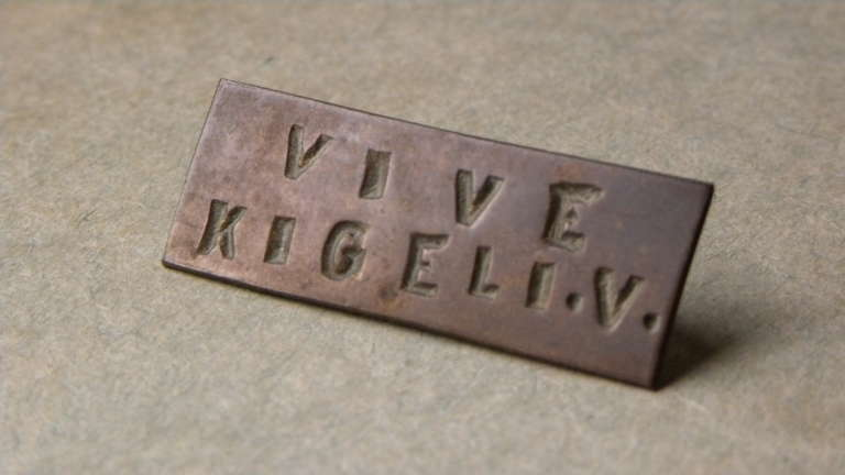 Badge de soutien au roi du Rwanda, Kigeli V.