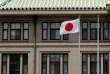 Le gouvernement japonais a approuvé mardi 2 août un plan de relance massif.