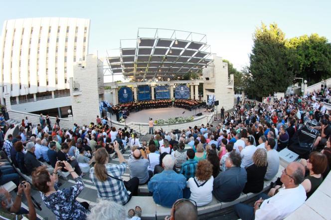 Campus du Technion à Haïfa.