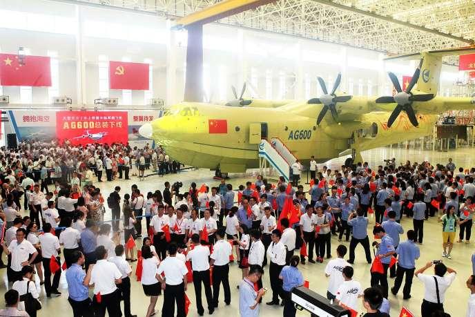 Cérémonie de présentation de l'hydravion AG600 à Zhuhai, dans le Guandong.