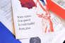 Un document donné à tous ceux qui se font naturaliser en France.