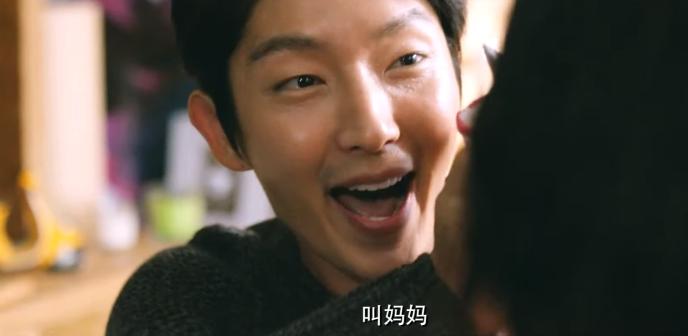 Du fait de difficultés d'obtention de visa, l'acteur coréen Lee Joon-gi, interprète de « Never Said Goodbye», ne peut se rendre à l'avant-première pékinoise du film.