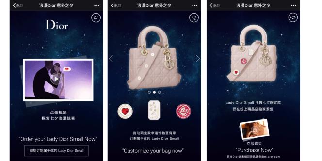 Captures d'écran de la boutique Dior sur WeChat.