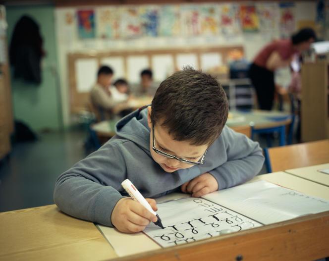 Dans une école du 19e arrondissement de Paris, en avril 2007.