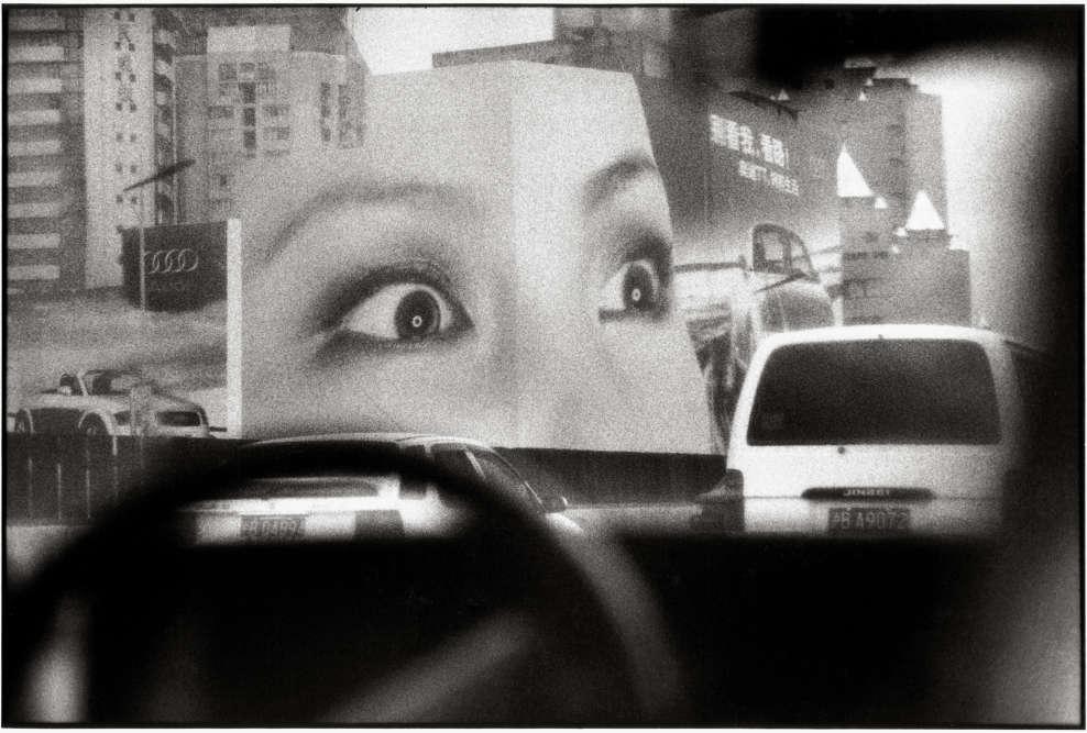 Shanghai, 2002 : « La publicité est aussi omniprésente aujourd'hui que la propagande maoïste d'hier.»