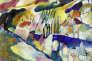«Paysage sous la pluie» (1913), de Vassily Kandinsky, huile sur toile.
