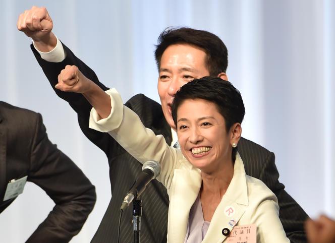 Renho Murata à Tokyo, le 15 septembre.
