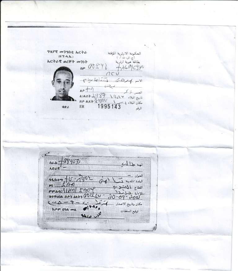 Un certificat d'études de Medhanie Tesfamariam Behre, qui atteste de sa date de naissance, en 1987.