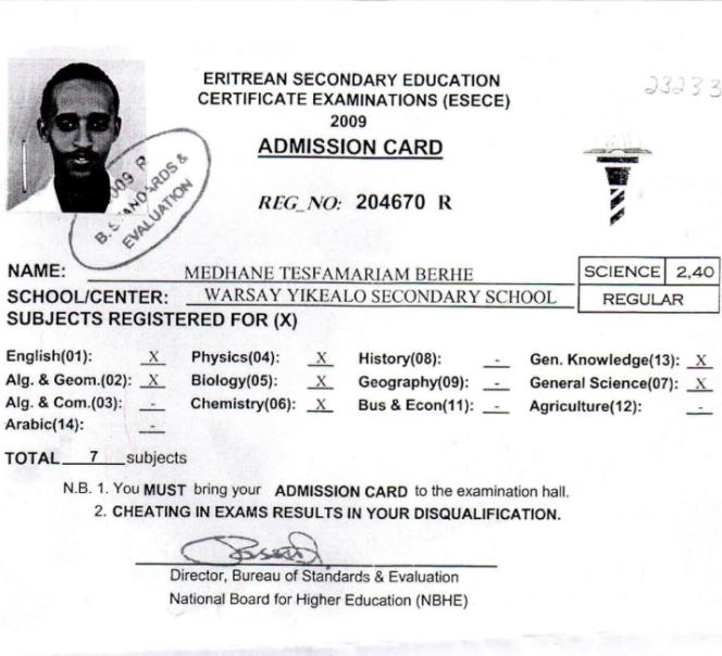 Le certificat d'admission de Medhanie Tesfamariam Berhe en études secondaires qui prouve qu'il n'était pas en Libye à la fin des années 2000 mais sur les bancs de l'école, en Erythrée.