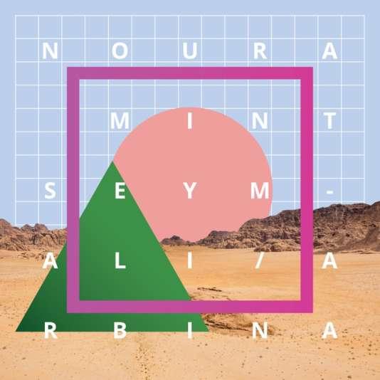 Pochette de l'album de Noura Mint Seymali,« Arbina».